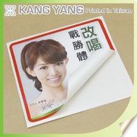 Custom Sticker Printing Waterproof Vinyl Decals