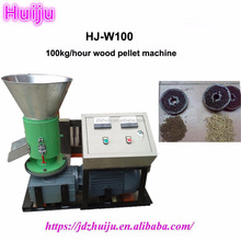 2017 CE Certificated Wood Pellet Machine | Wood Pellet Mill | Wood Pellet Making Machine HJ-W100