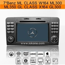 Benz ML300;ML350 car gps navigation