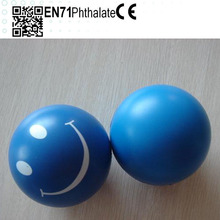 Wholesales anti pu foam squeeze stress smile face ball