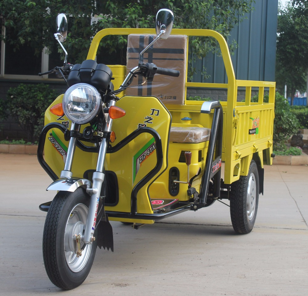 mini tricycle for cargo