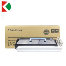 Compatible toner cartridge for Canon IR2420L NPG-28 G28 IR2016 IR2318L printer