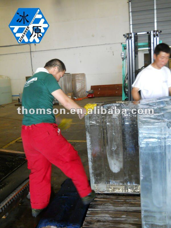 industrial ice block making machines