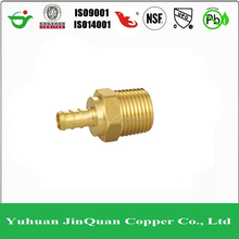 "3/4""-- 1""Brass Pex Male thread Adapter with NSF certificated"
