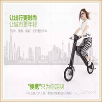 2015 best selling style electric scooter for handicapped