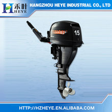 Japanses copy YAMABISI Brand HY-F15 BMS Short Shaft 4 stroke 15HP Outboard Motor for sale