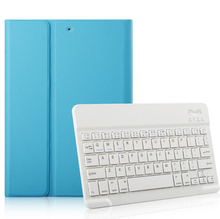 Alibaba spanish case with keyboard rotation 360 case for new ipad case for ipad factory price