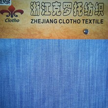 Wholesale breathable 90% polyester 10% cotton poplin fabric for shirts