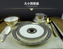 Golden head 2017 new bone china tableware model coffee cup set high-end fashion tableware