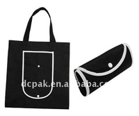 2011 new sublimation pet non woven bag