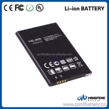 GENUINE for LG BATTERY BL-44JN for OPTIMUS L3 / E400 / L5 / E610 / E615 / E612