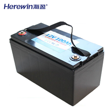 Customized lithium iron 12V 100AH LiFePo4 Pouch battery for solar street lamp