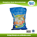 Blue detergent powder for laundry washing