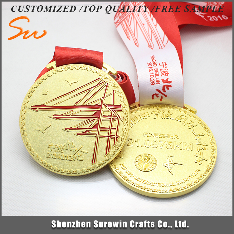 Made In China Top Quality Factory Supply blank metal medal blanks