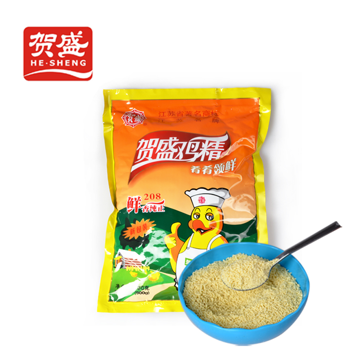 NASI halal 900g for cook salt chicken granule flavoring
