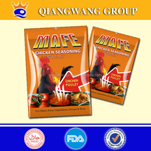 Halal Health Food Seafood Spices Chicken Meat Powder Seasoning