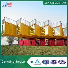 modular container house/container store