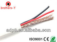 Coaxial Cable RG59 +2X0.25mm power cable RG series 75 ohm coaxial cable RG59