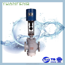 Flow Control Valve ZDLN REGULATOR Electronic Electric Double-Seat Regulating(Control) Valve