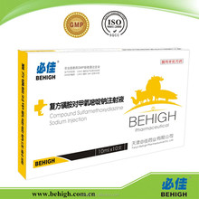 BEHIGH Antibacterial 10ml vials Compound Sulfamethoxydiazine Sodium Injection