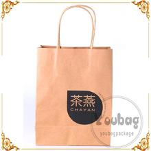 Best selling paper machines japan high-end gift secret compartment bag