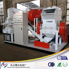 High profit Scrap copper wire radiator recycling machine