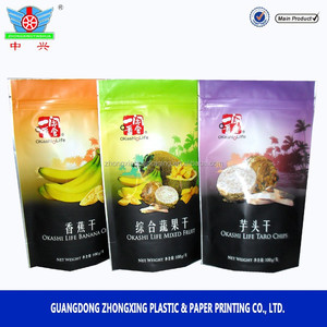 High quality banana chips packaging bags with foil lined zipper
