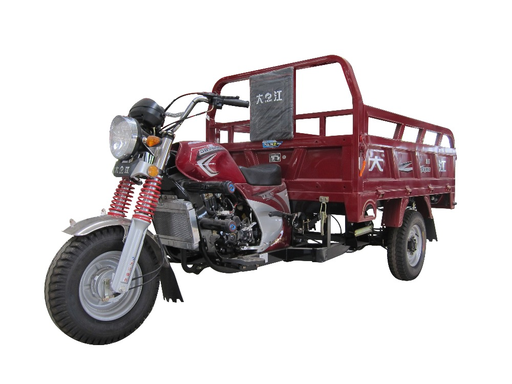 China Ducar JieBao gasoline motor tricycle ,three wheel motorcycle,cargo tricycle