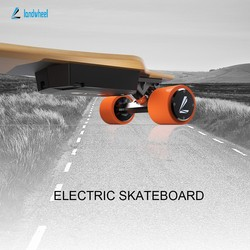 2016 Landwheel solar power skateboard hot sale