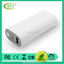 Business power bank 5200mah,5200mah portable charger power bank,best sell rohs power bank 5600mah