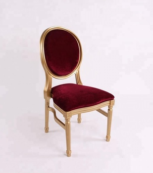 NEW DESIGN French style  stackable resin banquet dining chair
