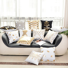Latest Design Linen Cushion Cover for Sofa