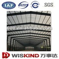steel structure industrial warehouse