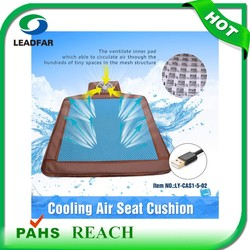 CAS1-5-2 Air Cool Cushion AC Adapter Set Cooling Fan Seat for Summer Original