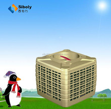 Solar powered cooling air conditioning/best selling workshop air cooler