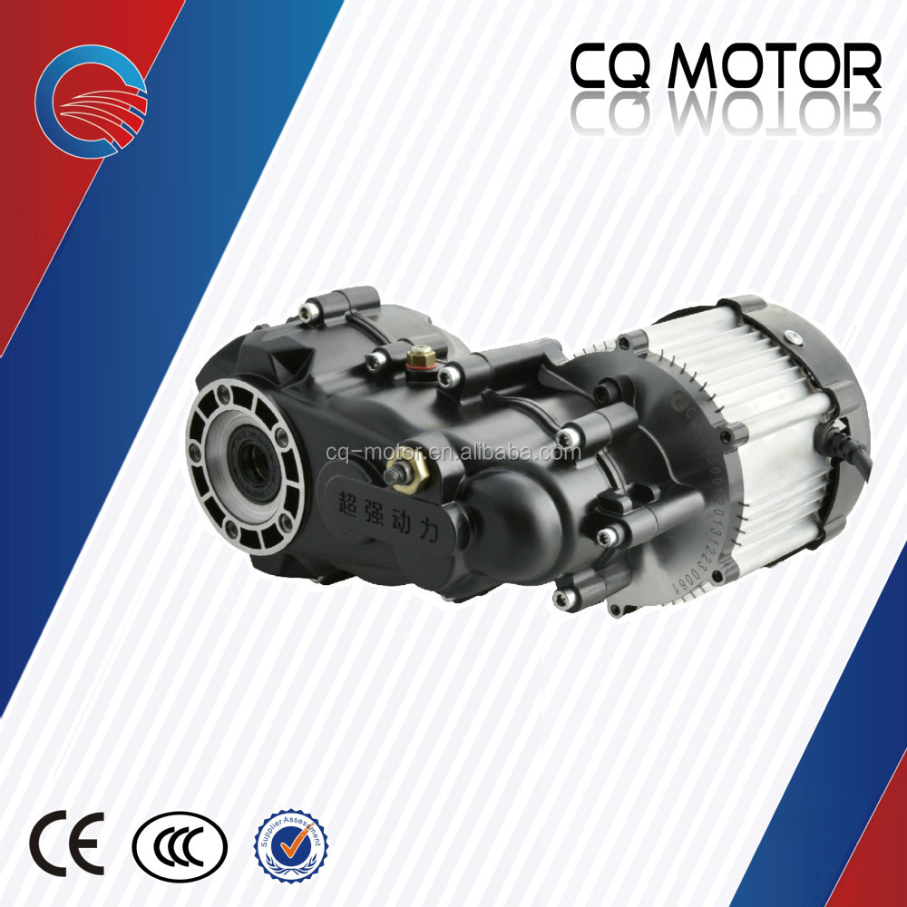 electric motorcycle motor, motor trike kits, new 60v electric tricycle motor 2000w