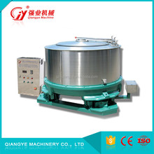 CE certification Clothes dewatering machine/Laundry industrial spin dryer