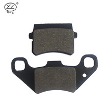 Brake Disc pads for QUADZILLA-XRV 250/XL 300