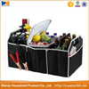 2x Collapsible Car Boot Organiser Trunk Organizer Space Saving Suitable for all Auto Brand Storage Bag Box