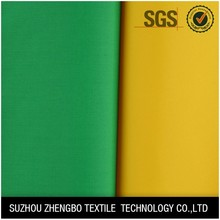 228T Waterproof Nylon Fabric