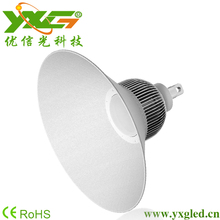 industrial led high bay light 3years warranty AC85-265V 150w high bay light reflector