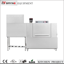China supplier tunnel type automatic commercial dishwasher with single dryer