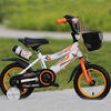 Bottom price new products kid bike with training wheels / kid bike bicycle with pedals
