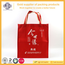 Wholesale promotional non woven bag fabric wine bag for packing