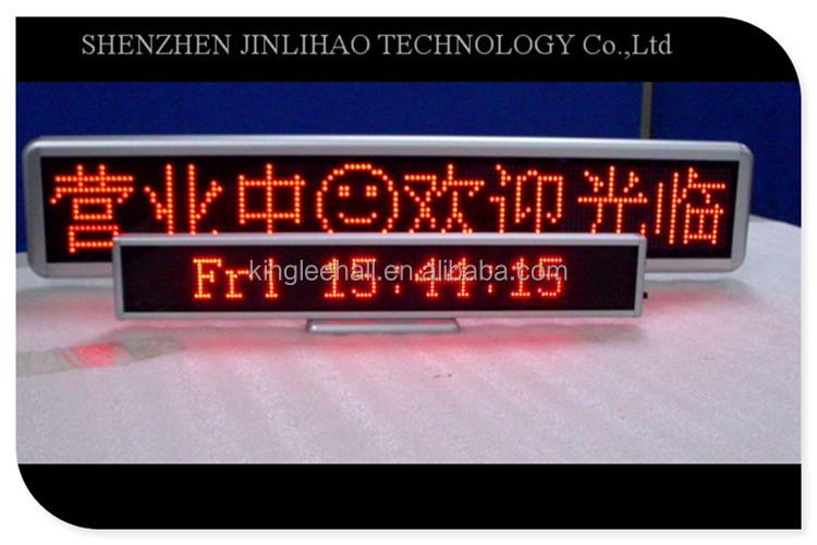 China Top ten Selling Products led digital outdoor advertising displays