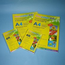 Wholesale price Glossy Waterproof A4 Photopaper