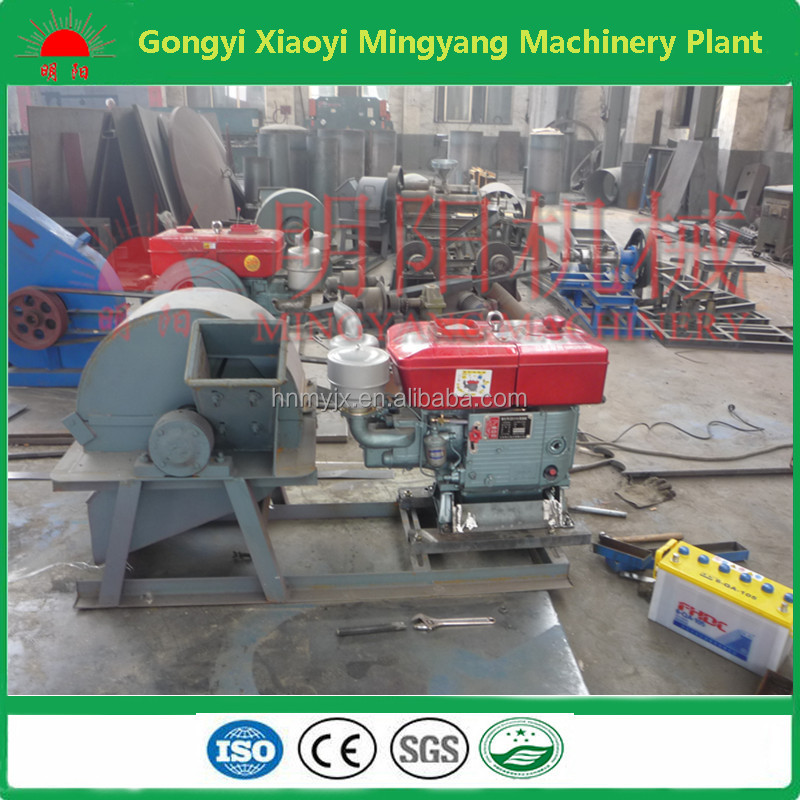 Factory price hot sale Biomass Wood crusher wood shredder