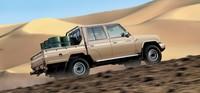 Armored Toyota Land Cruiser HZJ 79 - Pick Up