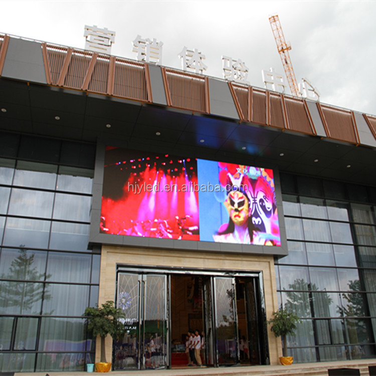 high quality P10 outdoor advertising led display board price