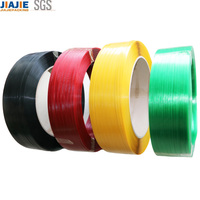 binding polyester packing pet straps